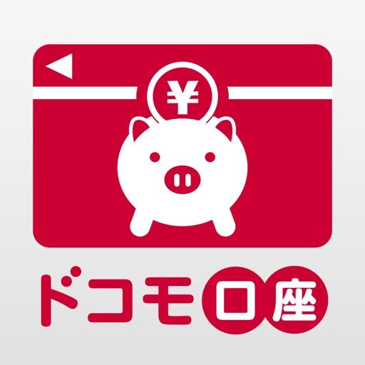 ドコモ口座アプリ(OS 4.3~)