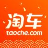 淘车-邓超推荐的新车二手车零售交易平台