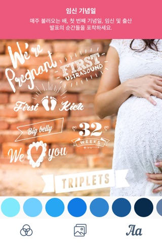 Baby Pics - Photo Editor screenshot 3