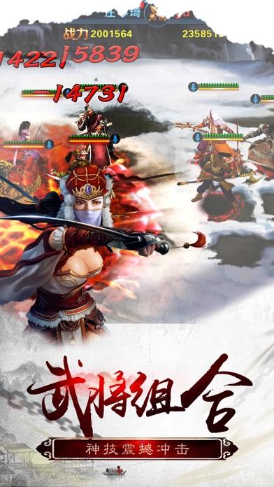 乱世三国-热血卡牌策略英雄志