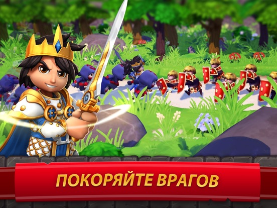 Royal Revolt 2 для iPad