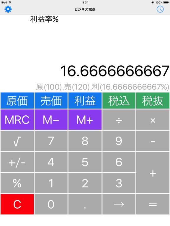 http://is4.mzstatic.com/image/thumb/Purple128/v4/4b/ec/4a/4bec4a16-f1e1-3cc5-9c15-95a3d089b339/source/576x768bb.jpg