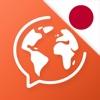Japanisch lernen – Mondly