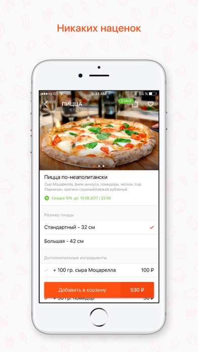 download CityFoodClub appstore review