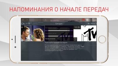 АКАДО ТВ