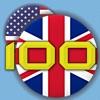 100 Englische Substantive