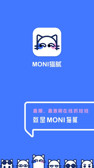 MONI??  Screenshot