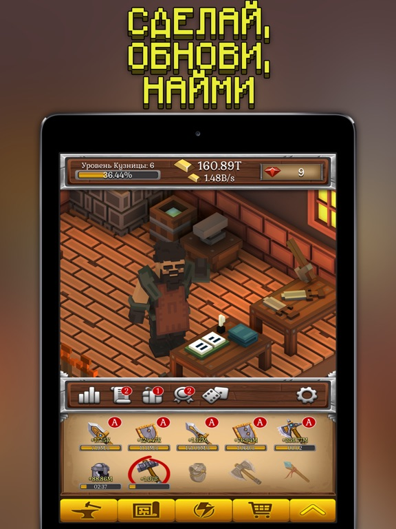 ForgeCraft - Idle Tycoon Скриншоты9