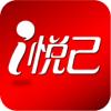 i悦己-最适合中国女孩的时髦App!