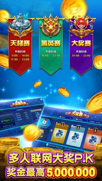 海王捕鱼-天天欢乐打鱼传奇游戏 Скриншоты7