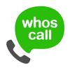 Whoscall - Caller ID & Block Wiki