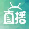 手机高清电视直播-综艺体育电视直播软件