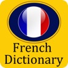 Learn French Words|Thesaurus By French Dictionary