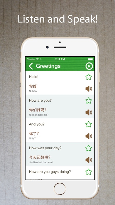 download Libro de frases chino sin cone apps 0