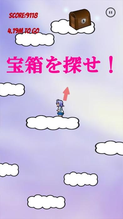 http://is4.mzstatic.com/image/thumb/Purple128/v4/5c/88/72/5c88722f-ad65-aa17-6e52-06fd9f0bcb15/source/392x696bb.jpg