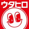 ウタヒロ:「カラオケルーム歌広場」