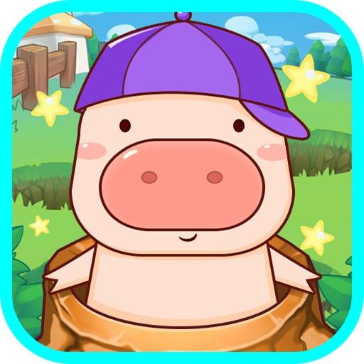 粉红小猪打地鼠-益智游戏 images