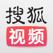 搜狐视频HD-楚乔传全网首播