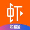Xiami Music - Listen Different