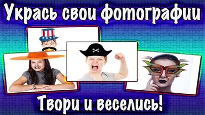 Фото Декоратор Про - Шляпы..Скриншоты 2