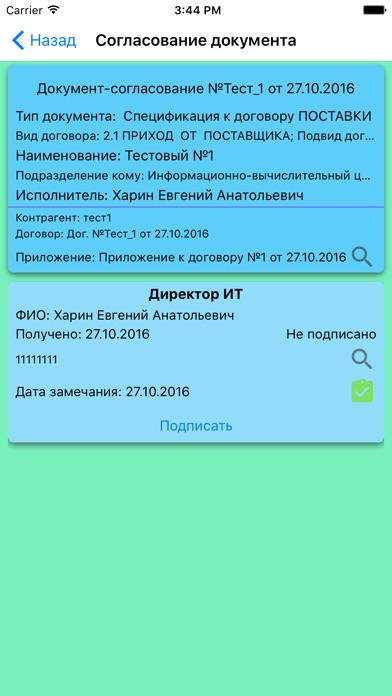 Сообщения Чебаркульская птицаСкриншоты 4