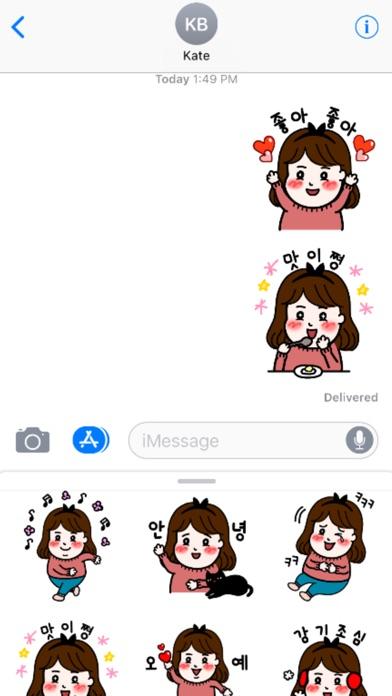 Girl Kim stickers 김소녀 아이메시지스티커 Screenshot 1