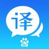 百度翻译-外语词典翻译助手,英语学习必备工具