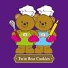 孖熊曲奇店 Twin Bear Cookies