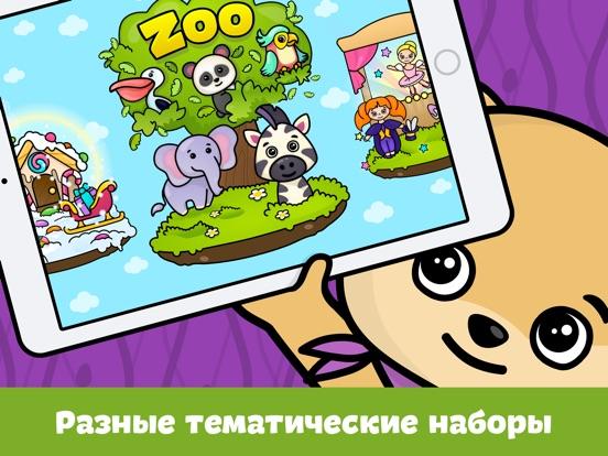 Скачать игру Раскраска: рисование для детей