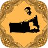 Raag Sadhana - Harmonium Tabla