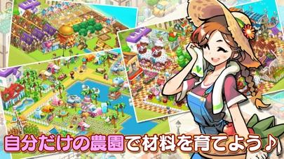 アイラブバーガー(I LOVE バーガー) screenshot1