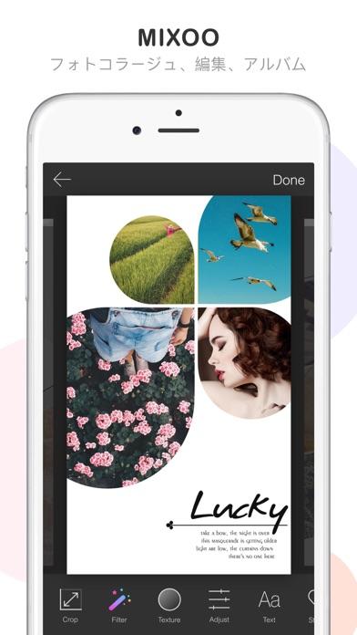 Mixoo - 写真コラージュ、レイアウト写真編集スクリーンショット