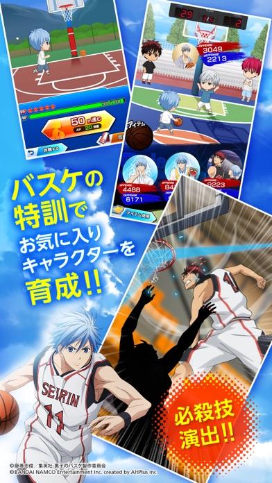 黒子のバスケ CROSS COLORSのスクリーンショット4