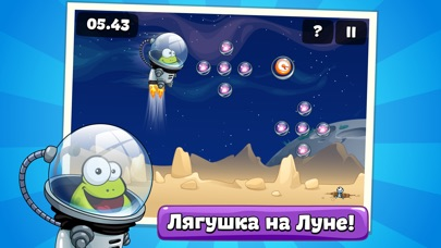 Tap the Frog Скриншоты6