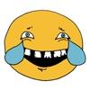 American Style Comics Emoji