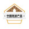 中国微波产品交易服务平台 Wiki