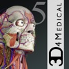 Essential Anatomy 5 앱 아이콘 이미지
