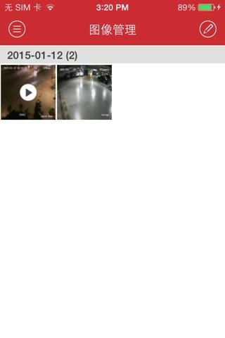 iVMS-4500 lite screenshot 4