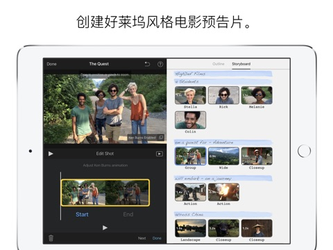iMovie screenshot 3