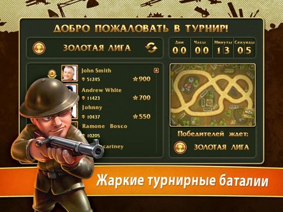Солдатики - TD стратегия Скриншоты10