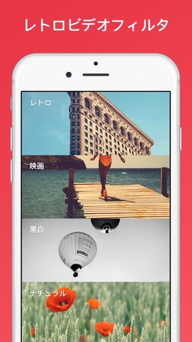 InShot - 動画編集&動画作成&動画加工 screenshot1