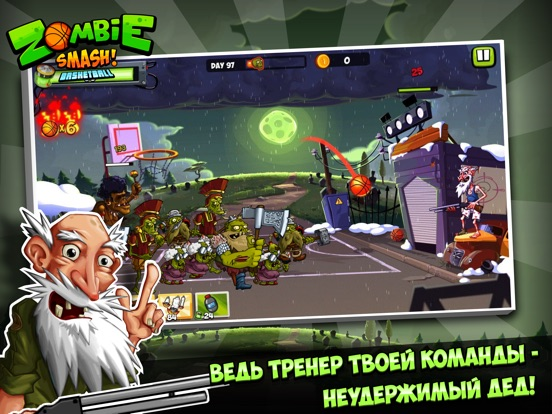 Zombie Smash! Basketball для iPad