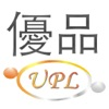 UPL - 優品醫事檢驗所