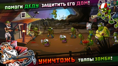 Zombie Smash! Time Travel Скриншоты3