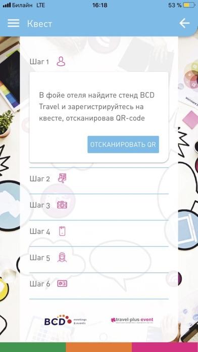 BCD 2017Скриншоты 3