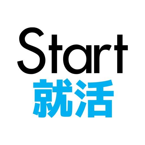 Start就活