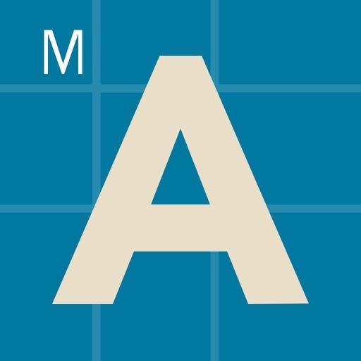 Montessorium: Intro to Letters
