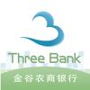 ThreeBank云端金融