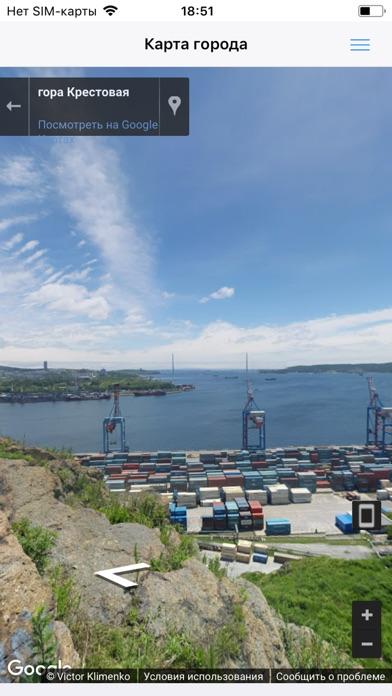Наш ВладивостокСкриншоты 4