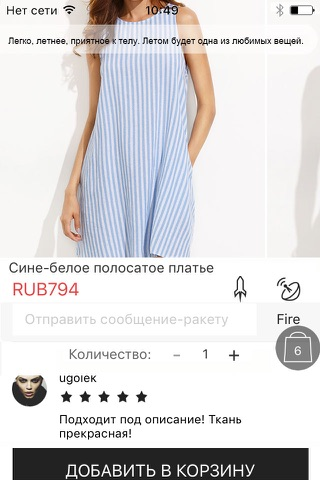 SHEIN - Fashion Shopping screenshot 4